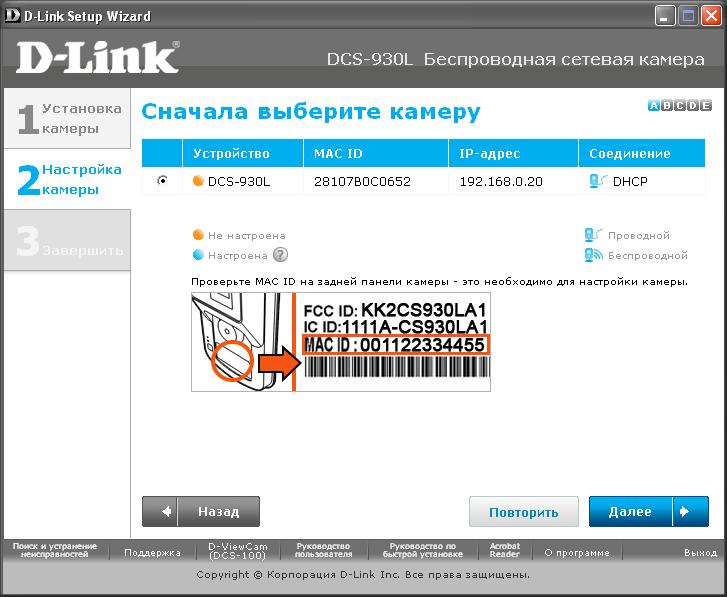 Скачать электронные книги на русском языке
