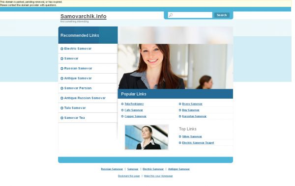130301 -FireShot Pro Screen Capture #012 - \'\' - samovarchik_info.png