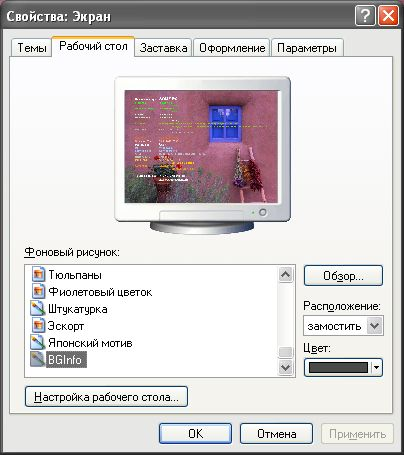 bginfo-resultScreen3.PNG