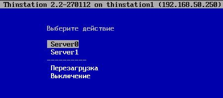 server_list.jpg