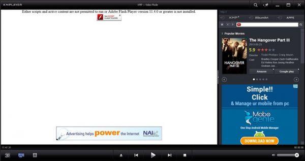 реклама kmplayer.jpg