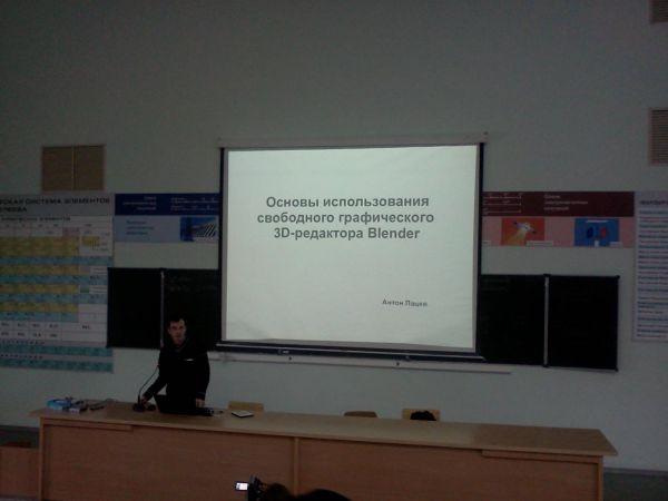 IMG139.jpg